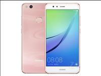 Huawei P10 Lite Pink 64GB,4G RAM 5.2'' 12MP Octa-core Dual SIM Smartphone