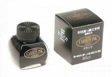 Platinum carbon ink bottle ink black 60cc INKC-1500 Made In Japan