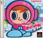 Mr Driller Ps1 Playstation 1 Japan Import Nmint Mint Us Seller