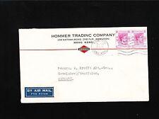 Hong Kong Hommer Trading Kowloon 1952 George VI 50c Pair Air Germany Cover 6v