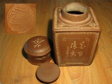 BIG (24.1cm) CHINESE YIXING ZISHA SCHOLAR CARVED POETRY TEA CADDY