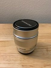 Olympus M.zuiko Digital Ed 75mm F1.8 Silver - Excellent Condition
