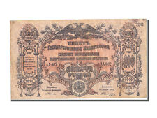 [#101724] Russie, 200 Roubles type 1919