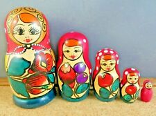 Vintage Matryoshka 5pc Russian Nesting Doll Wooden Stacking Doll Hand-painted #4