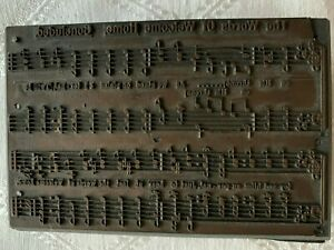 """OnlyH Printing Press Metal Sheet Wood Block Song """"The Words of Welcome Home"""""""