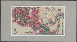 CHINA - HOJA BLOQUE YV. 37 - AÑO 1985 - FLORES - MNH