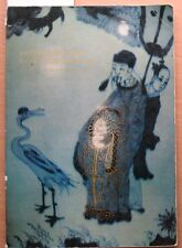 Book Album China Chinese Art Porcelain Painting Craft Urn Vase Statue Old