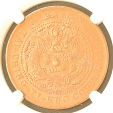 1909 CHINA Empire 20 Cent Copper Dragon Coin NGC MS 63 BN