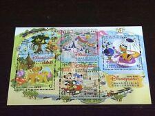 "Hong Kong 2005 Hong Kong Disneyland Grand Opening"" Stamps sheetlet MNH"