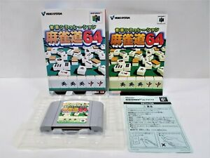 N64 -- Mahjong Do 64 -- Boxed. Nintendo 64, JAPAN GAME. Video System. 18197