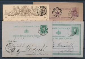 [G65146] Belgium lot 4 good Used Very Fine old postal Stationary
