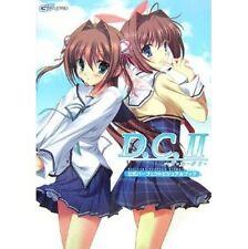 D.C.2 - Da Capo 2 Official Perfect Visual Book (Dengeki G's magazine)