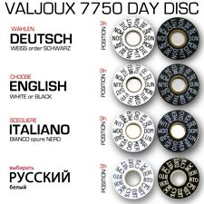 DAY DISC FOR MOVEMENT ETA VALJOUX 7750, BLACK OR WHITE, LANGUAGES: E/D/I/RUSSIAN