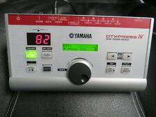 Yamaha DTXPRESS IV - Drum Computer (Drum-Tigger-Modul)