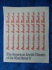 The Tenth Man - 92nd Street Y Theatre Playbill - 1985 - Sol Frieder - Lansky