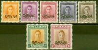 New Zealand 1947 set of 7 SG0152-0158 Fine & Fresh Mtd Mint