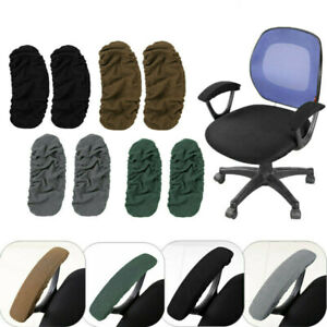 1Pair Office Chair Armrest Covers Removable Arm Soft Elastic Protector Slipcover