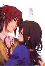 Hakuoki SSL LOVE Doujinshi Comic Soji Souji Okita x Chizuru Confession School