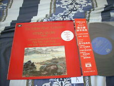 a941981 HK Records Yellow River Concerto Volume 3 LP 黃河協奏曲 第三輯 A Chinese Classic