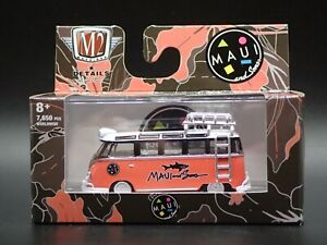 2021 M2 MACHINES 1959 VW MICROBUS DELUXE MAUI AND SONS AUTO MEETS R57 21-15