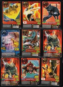 Animal Kaiser Collector Card Sets # 1 (Total 20 cards)