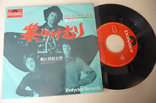 "JIMI HENDRIX ""PURPLE HAZE- disco 45 giri Polydor Japan"""