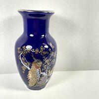 "Cobalt Blue Japanese Peacock 6"" Vase Gold Trim"