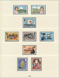 D208850 Isle of Man 1979 Nice selection of MNH stamps