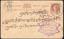 3233 BR. EAST INDIA PS STATIONERY POSTAL CARD 1894 BROACH ( BHARUCH) - BOMBAY