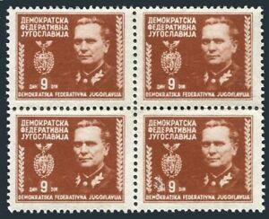 Yugoslavia 167 block/4,MNH. Marshal Josip Broz Tito,1945.