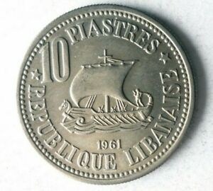 1961 LEBANON 10 PIASTRES - AU - Very Uncommon Coin - High Value - Lot #S27