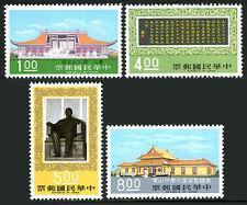 China Taiwan 1930-1933, MNH. Dr. Sun Yat-sen, revolutionary leader.Memorial,1975