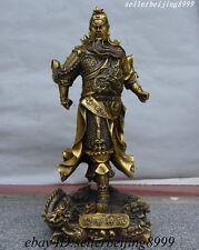 China Pure Bronze Dragon Guan Gong Yu Warrior God Kwan Kung Pavilion Ares Statue