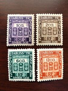 French India 1948 Scott #J19-J22 Flowers Postage Due Mint Hinged