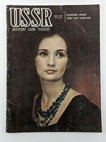 USSR Magazine, June 1964 | Soviet Life & Politics, Soviet Economic Overview