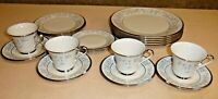 Lenox China - Windsong - Choice Dinner Salad Bread Plates Cup Saucers