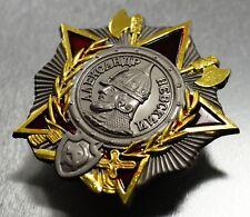 The Order of Alexander Nevsky Russian/Soviet Award Pin/Uniform Badge/Medal