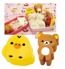 San-x Rilakkuma Egg rice Bread  food Mold Mould for Bento lunch Box 2pcs