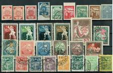 Lettland,Latvia,Latvija,kleine Sammlung,ungebr Falz,gestempelt Lot 79