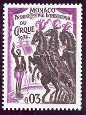 STAMP / TIMBRE DE MONACO  N° 974 ** FESTIVAL DU CIRQUE / DOMPTEUR DE CHEVAUX