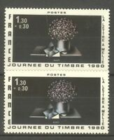 "FRANCE STAMP TIMBRE N° 2078 "" AVATI, JOURNEE 1980, 2 COULEURS "" NEUFS xx TTB"