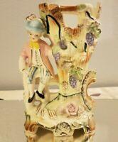 Vintage Victorian Boy with Grapes Floral Gilded Vase Planter
