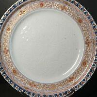 Large Porcelain Plate unusual Imari Anhua decor Kangxi (1662-1722) China Qing