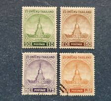 Thailand Stamps, Scott 316-319 Complete Set