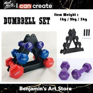 Au Dumbbell Weights Set Anti-slip Exercise Fitness Yoga Gym Dumbbells Sport
