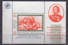 INDONESIA sheet Mi 519A MNH Painting Schilderijen Raden Saleh  [052]