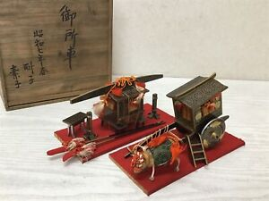 Y2538 HINA DOLL Imperial Gosho Cart box Japanese antique vintage traditional
