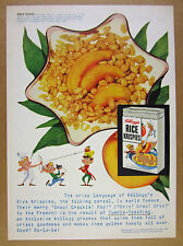 1953 Kellogg's Rice Krispies Cereal snap crackle pop art vintage print Ad