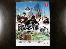 Japanese Drama Otatsukeya Jinpachi DVD English Subtitle