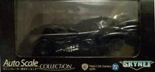 Kyosho Mini-z Batman Batmobile Body (Metallic Edition)